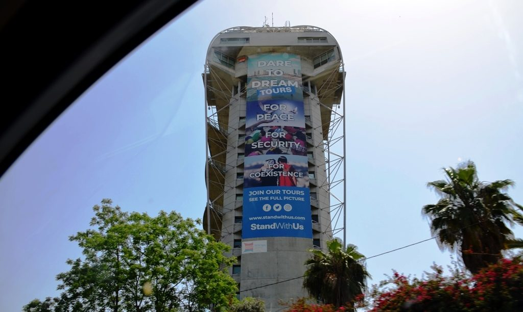 Stand with Us banner on tower on Ayalon Highway for Eurovivion visitors.
