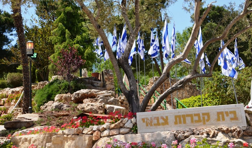Entrance to Har Herzl Military Cemetery