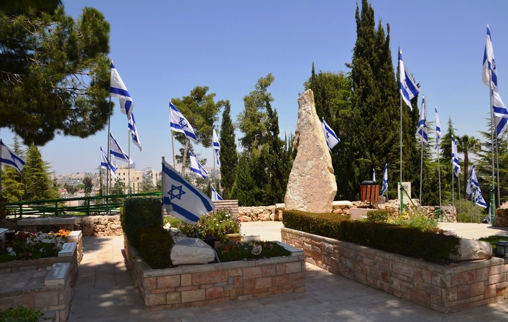 Israeli Ethiopian memorial in cemetery on Mount Herzl