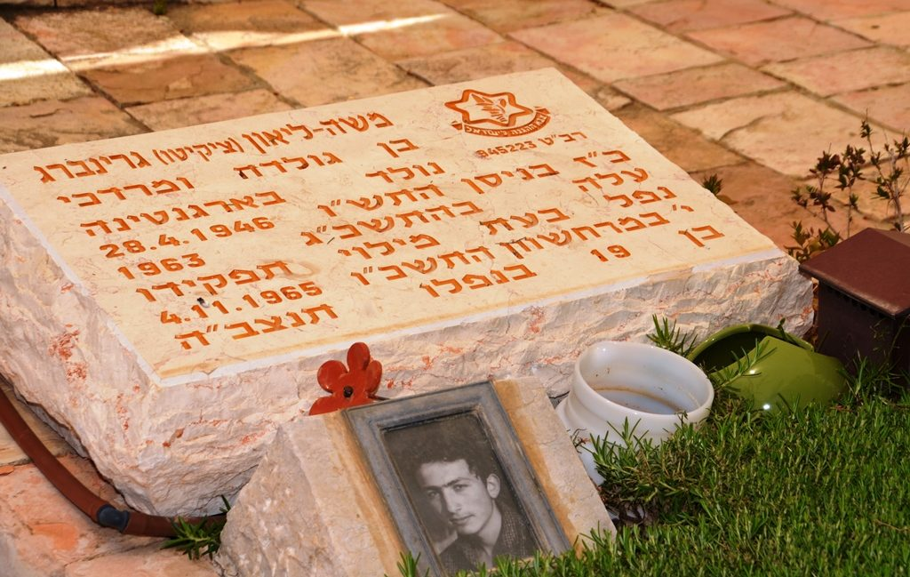 Jerusalem Israel military cemetery on Mount Herzl one grave of soldier who died 19 years old