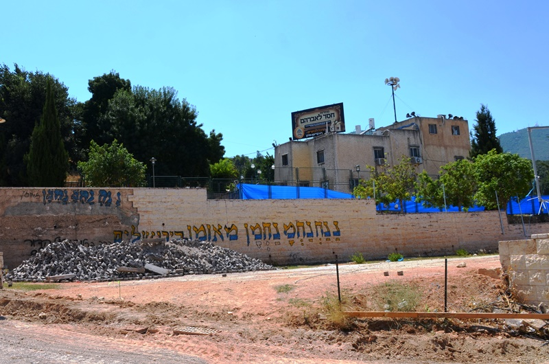 Building site in Meron