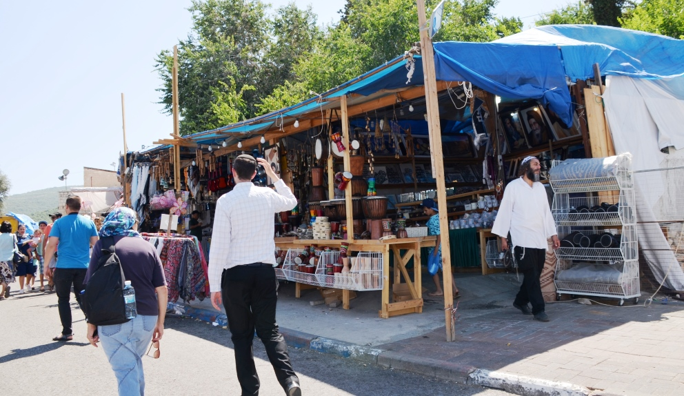Tourist gift shop in Meron