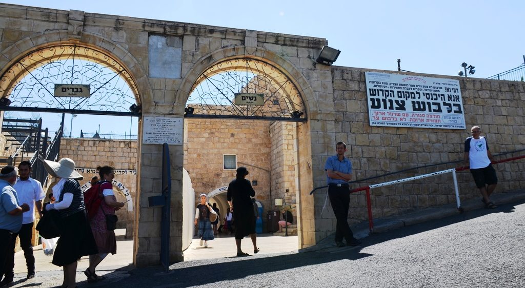 Entrances for men and women in Meron