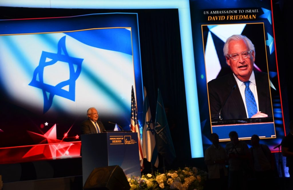 David Friedman US Ambassador to Israel