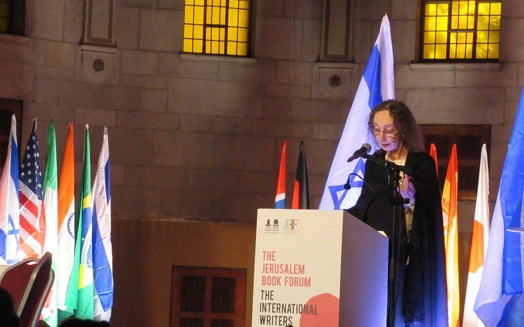 Jerusalem Prize winner Joyce Carol Oates