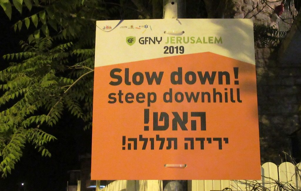 Sign on Gaza Street for riders in GFNY