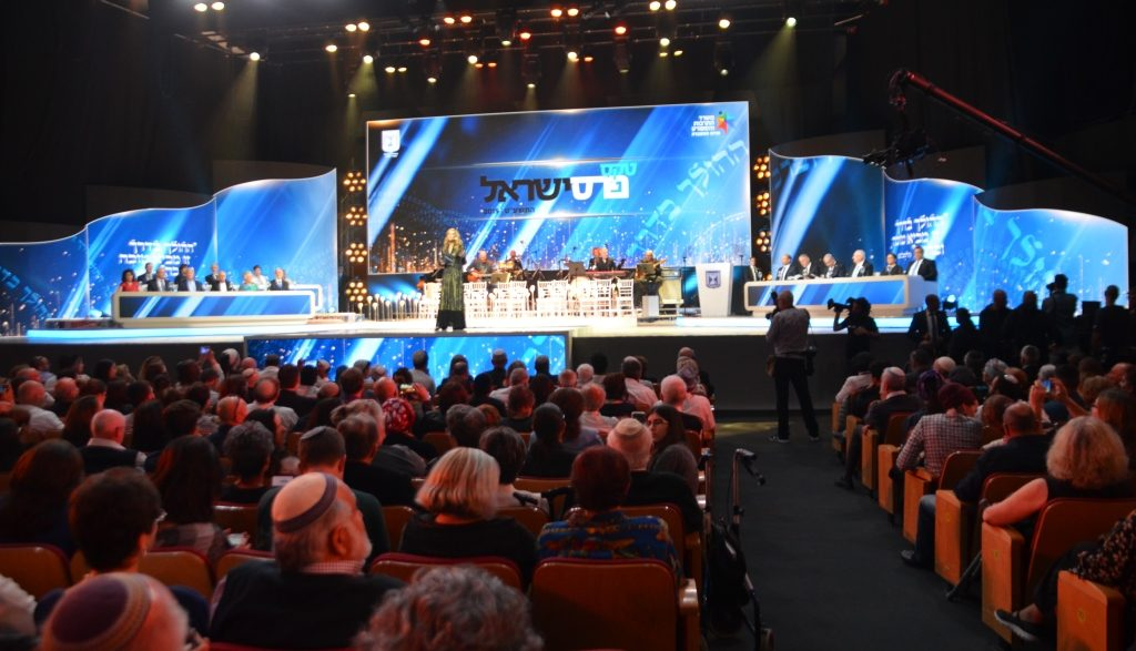 Israel Prize on Independence Day 71