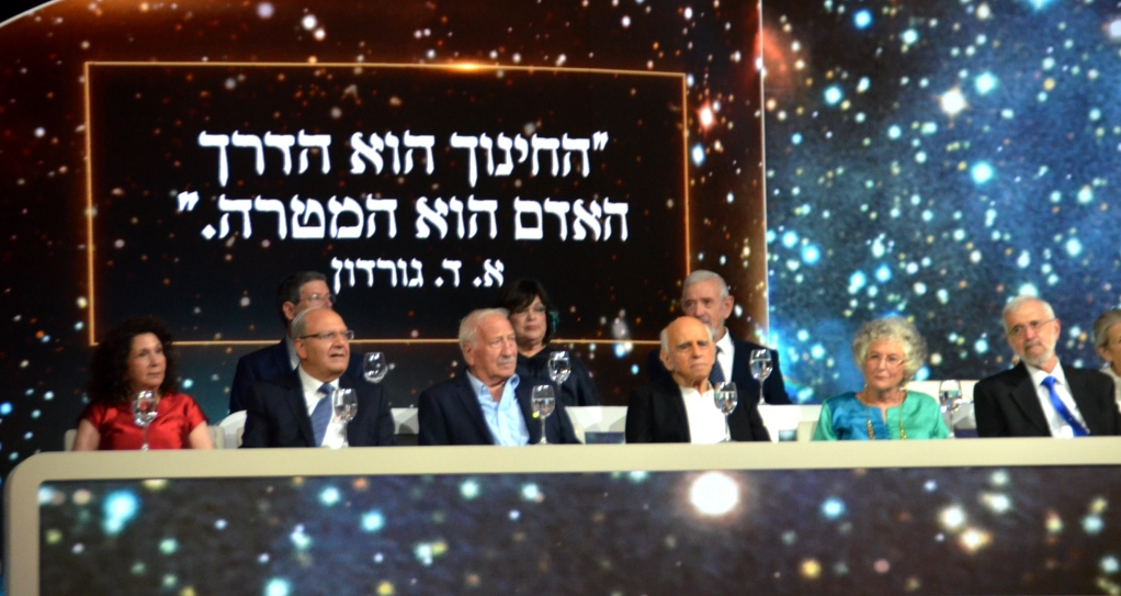Winners of Israel Prize on Independence Day 71
