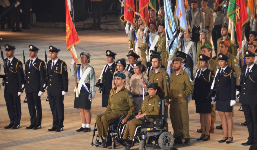 Israeli army in formation for Independence Day show in tV