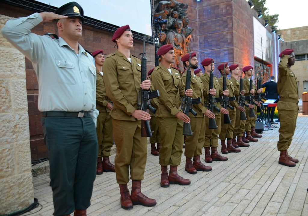 Holocaust Memorial IDF honor guard