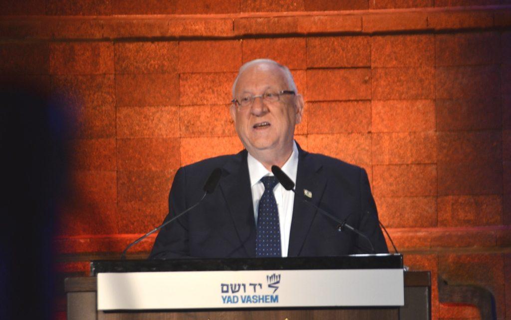 Israeli President Rivlin at yad Vashem