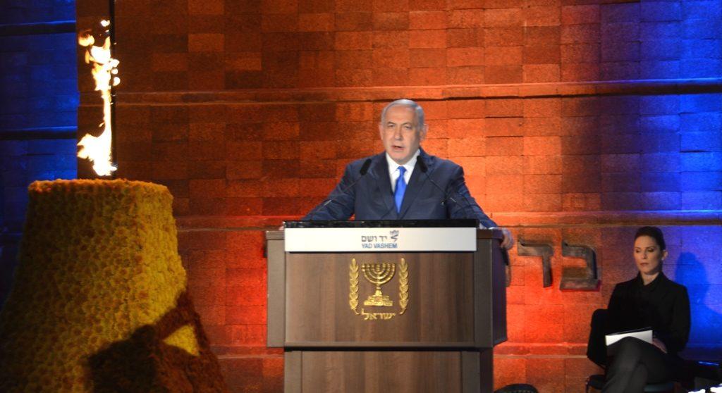 Israeli Prime Minister at Yom Hashoan