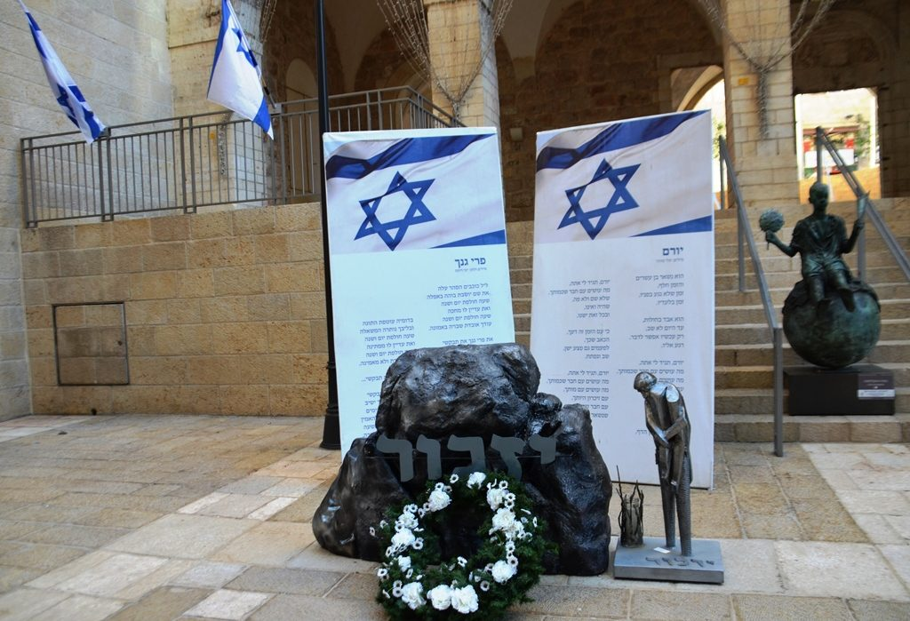 Jerusalem memorial for remembrance day in Mamilla Mall