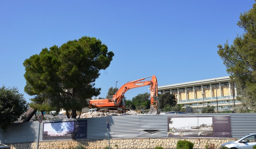Jerusalem Israel construction new National Library