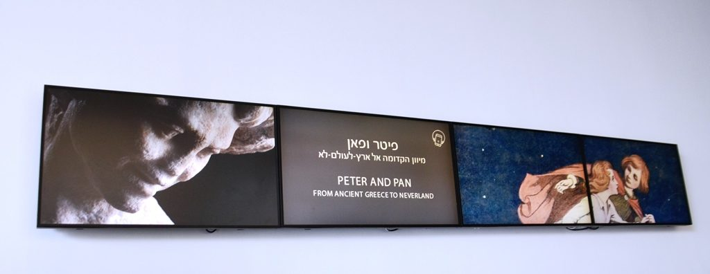 Peter Pan exhibit at Israel Museum sign