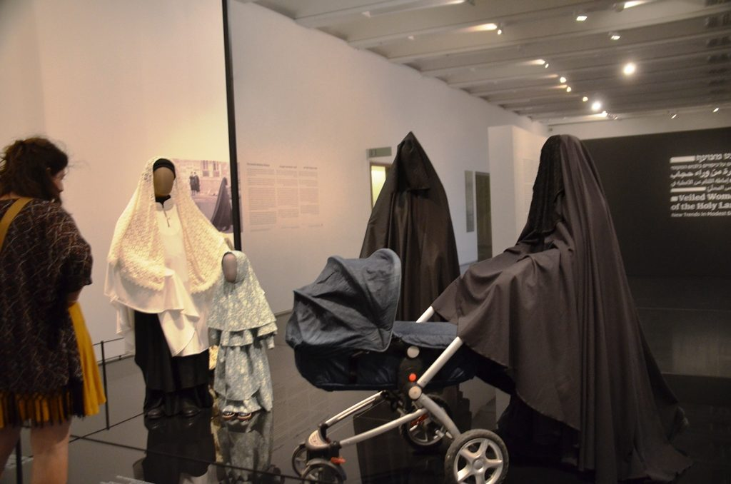 "Jewish women ""Taiblan"" veiled women in Israel Museum"
