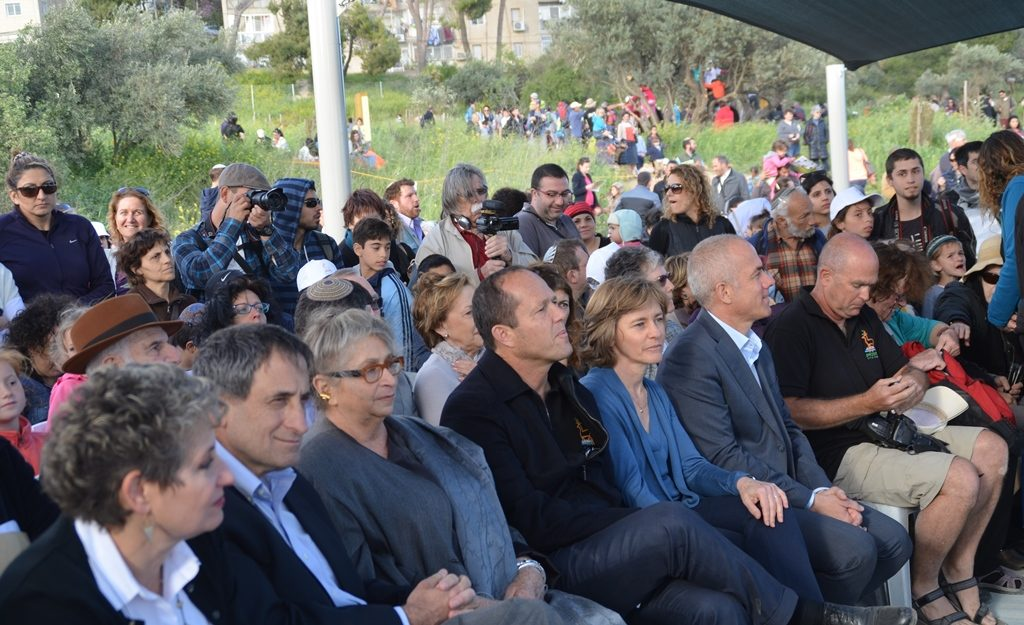 Dedication of Jerusalem Gazelle Park with Nechama Rivlin