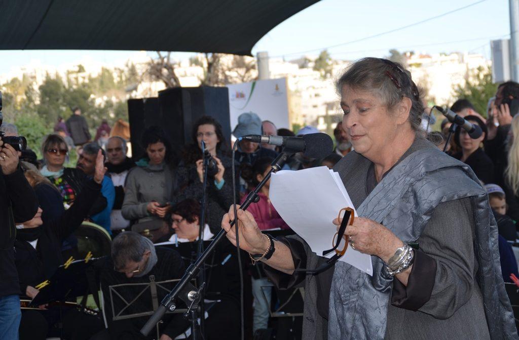Jerusalem Gazelle Park Opening Nechama Rivlin speaking