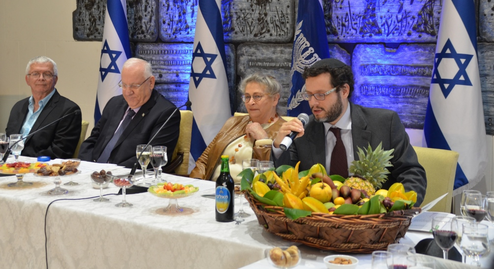 Tu Bishvat seder at Beit Hanasi Nechama Rivlin