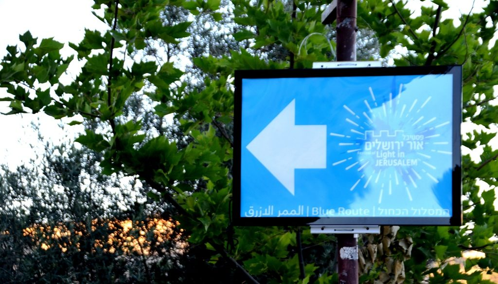 Sign for Blue Route on Jerusalem light festival
