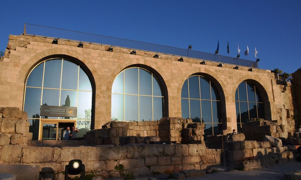 Visitor Center in Caesarea at sunset