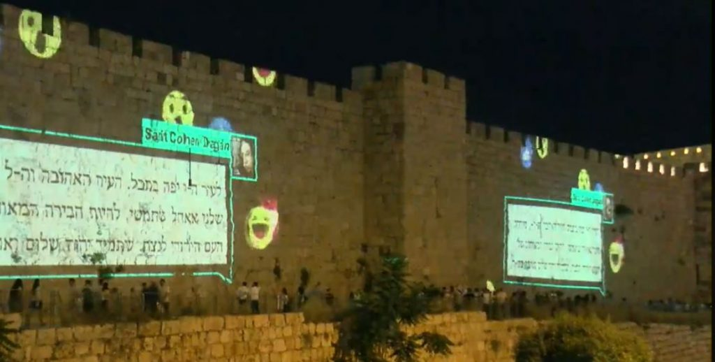 Jerusalem Old City Walls for Yom Yerushalayim