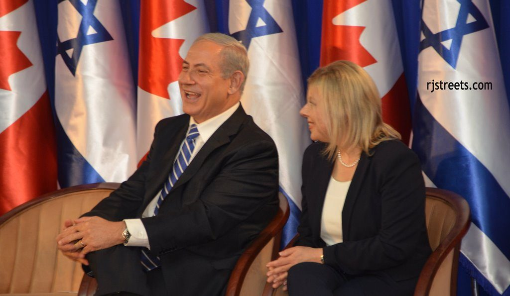 Benjamin and Sara Netanyahu at official reception ceremony for Stephen Harper of Canada