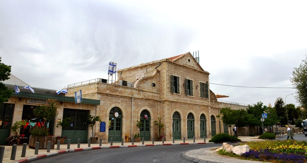 Jerusalem Israel First Station - Takana Rishona
