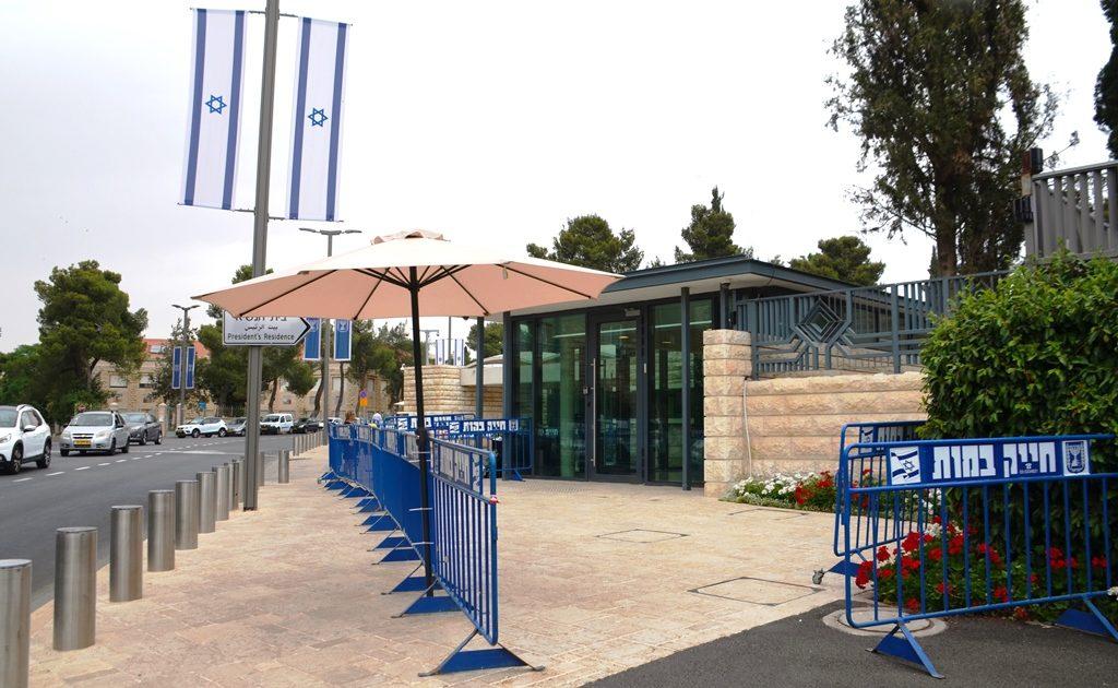 Nechama Rivlin shiva at Beit Hanasi