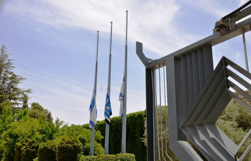 Beit Hanasi flags at half mast after death of Nechama Rivlin