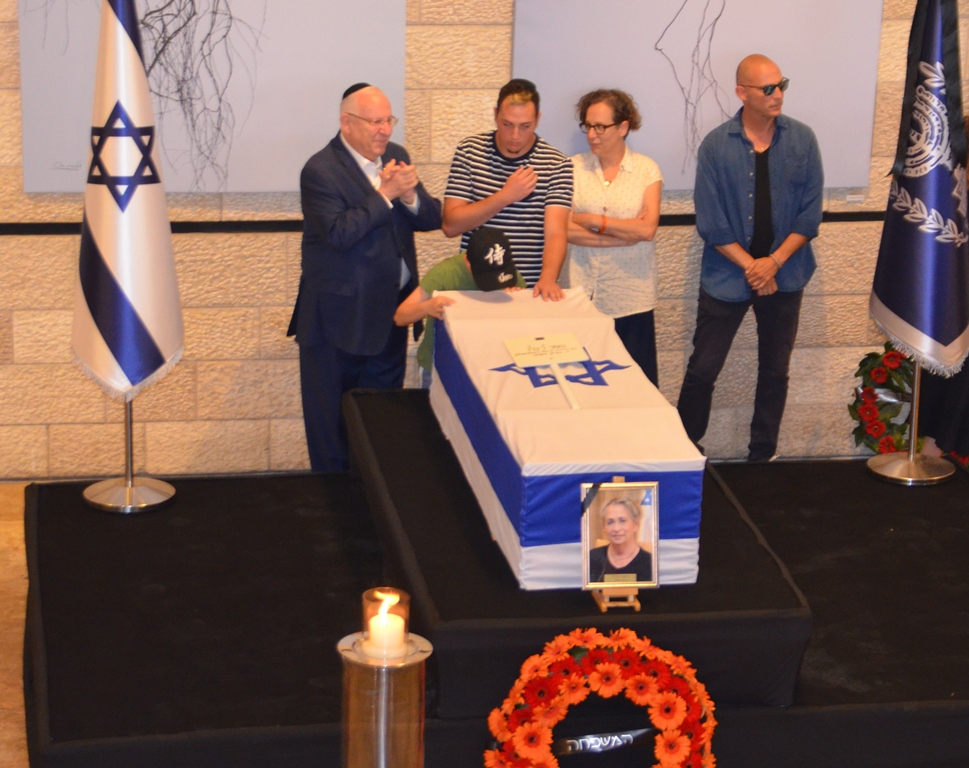 Jerusalem Theater for funeral of Nechama Rivlin with President REuven Rivlin and family