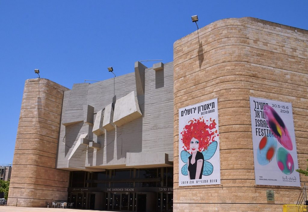 Signs for Israel Festival on Jerusalem Theater
