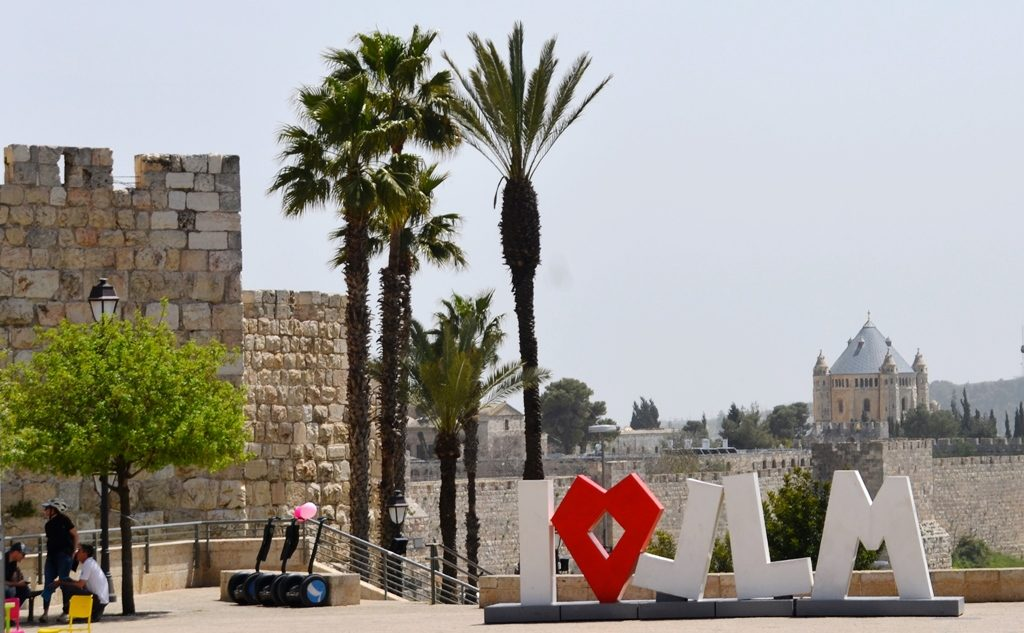 I heart Jerusalem sign