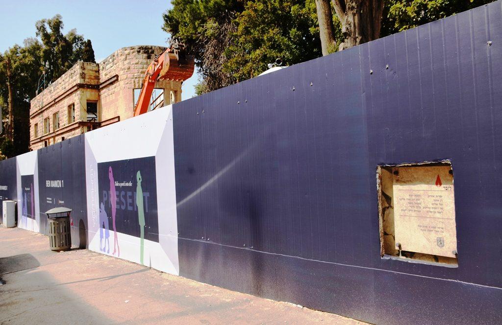 Construction site in Jerusalem Israel