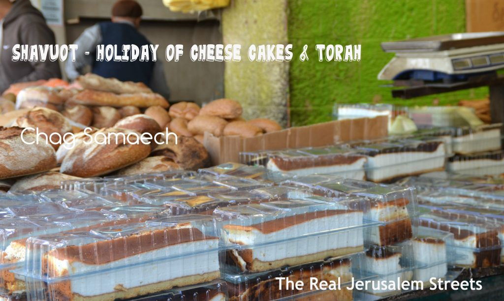 Cheese cake and Torah for Shavuot