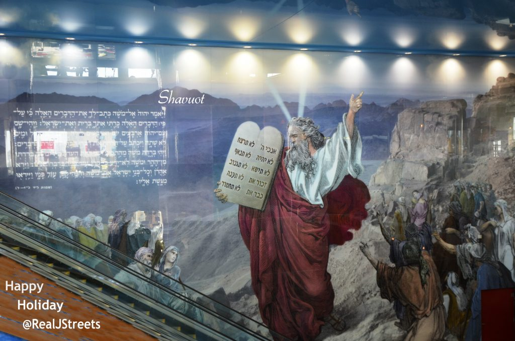 Shavuot mural in Jerusalem Cinema City of ten commandments