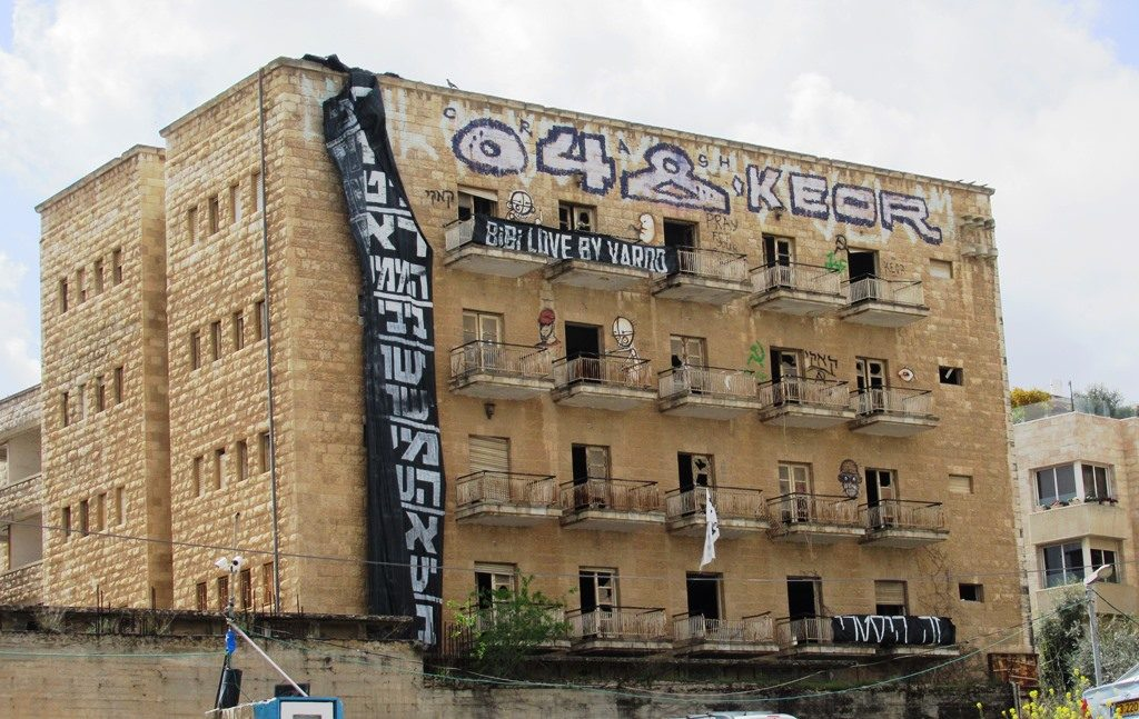 Old hotel in Jerusalem valuable property derelict