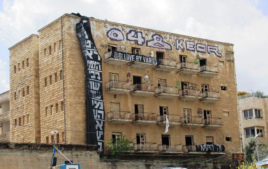 Old hotel in Jerusalem valuable property derelict