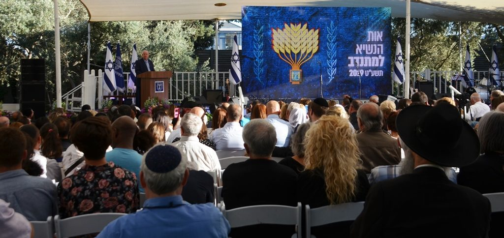 Israeli President Volunteer Awards at Beit Hanasi 2019