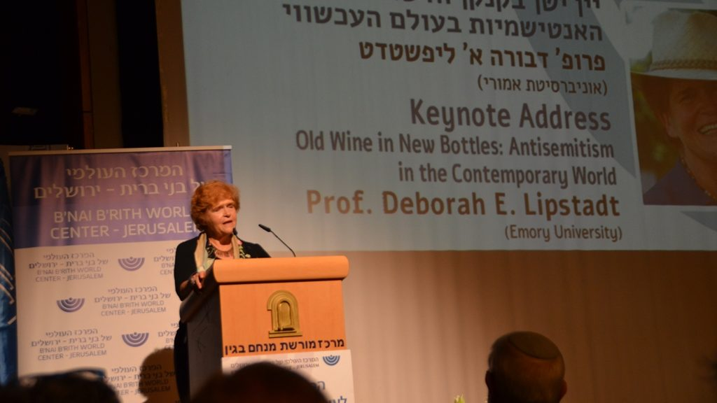 Dr Deborah Lipstadt speaking in Jerusalem Israel on antisemitism for Bnai Brith