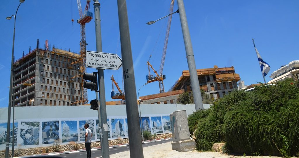 Construction for Jerusalem Gateway near Prime Minister's Office