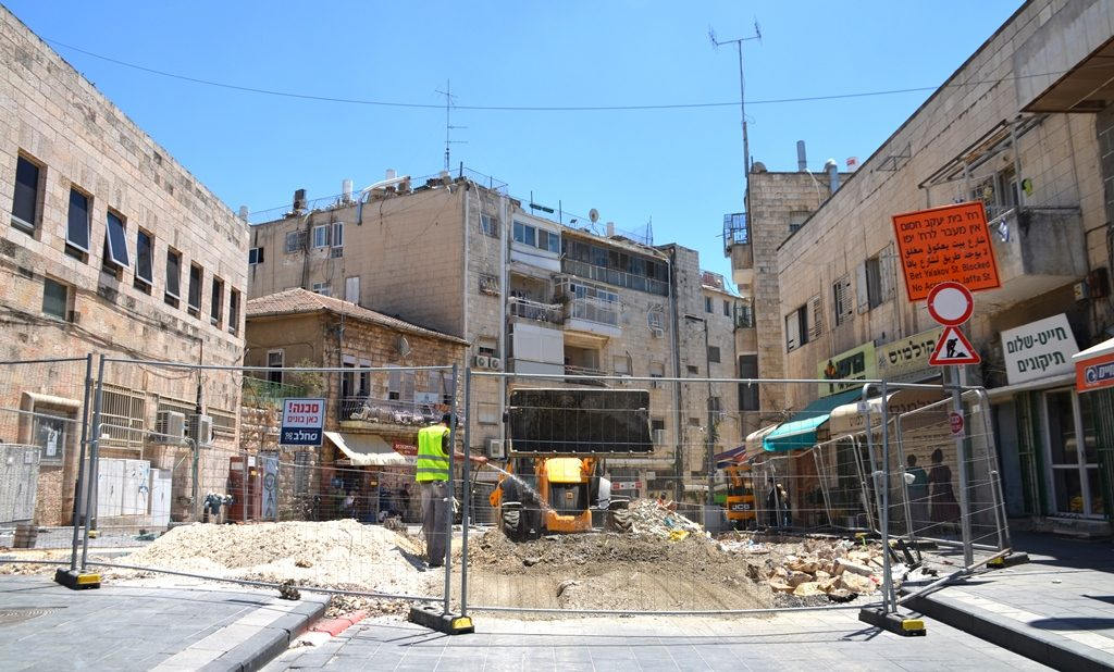 Jerusalem street near Yaffa Road and Machane Yehuda Market