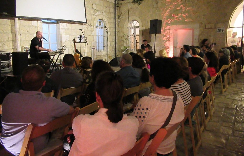 Outline 2019 festival opening at Hansen House in Jerusalem