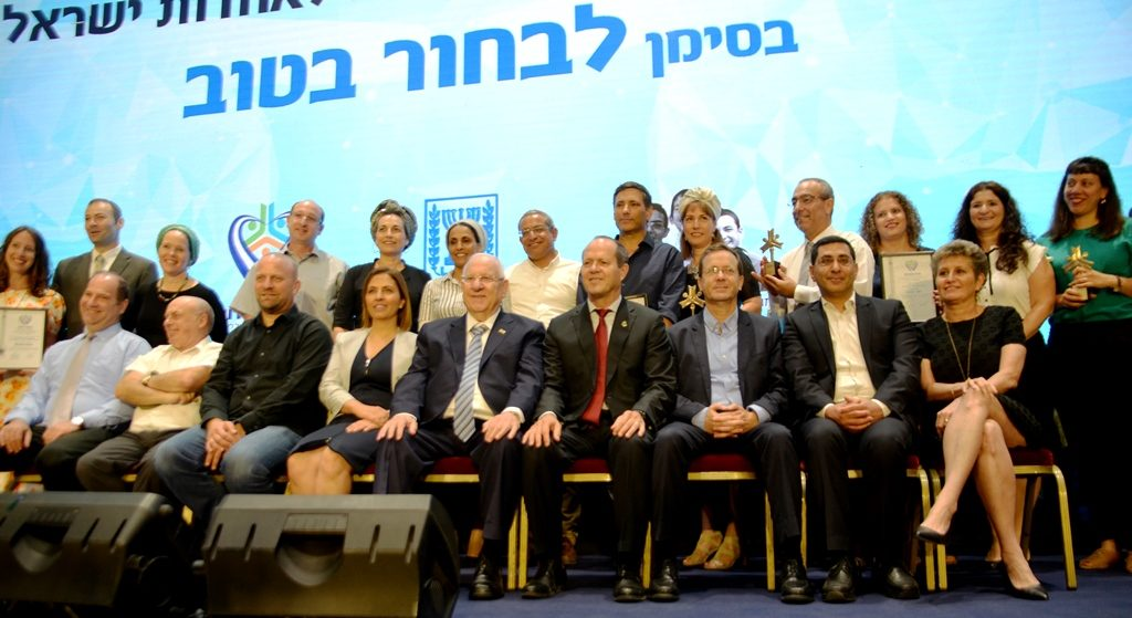 Photo for Jerusalem Unity Prize 2019 at Israel President's Residence