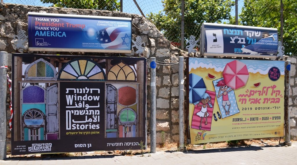Jerusalem street signs for summer of 2019