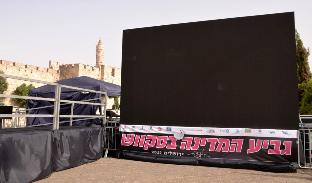 Squash championship held near Jaffa Gate old city Jerusalem Israel