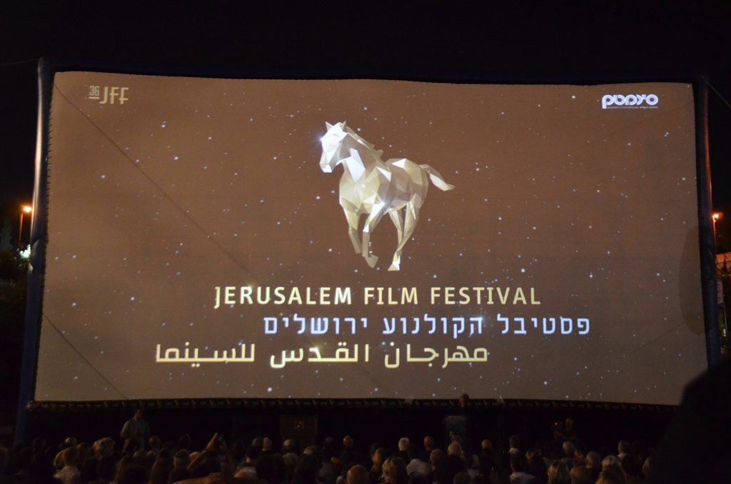 Jerusalem Film Festival opening night