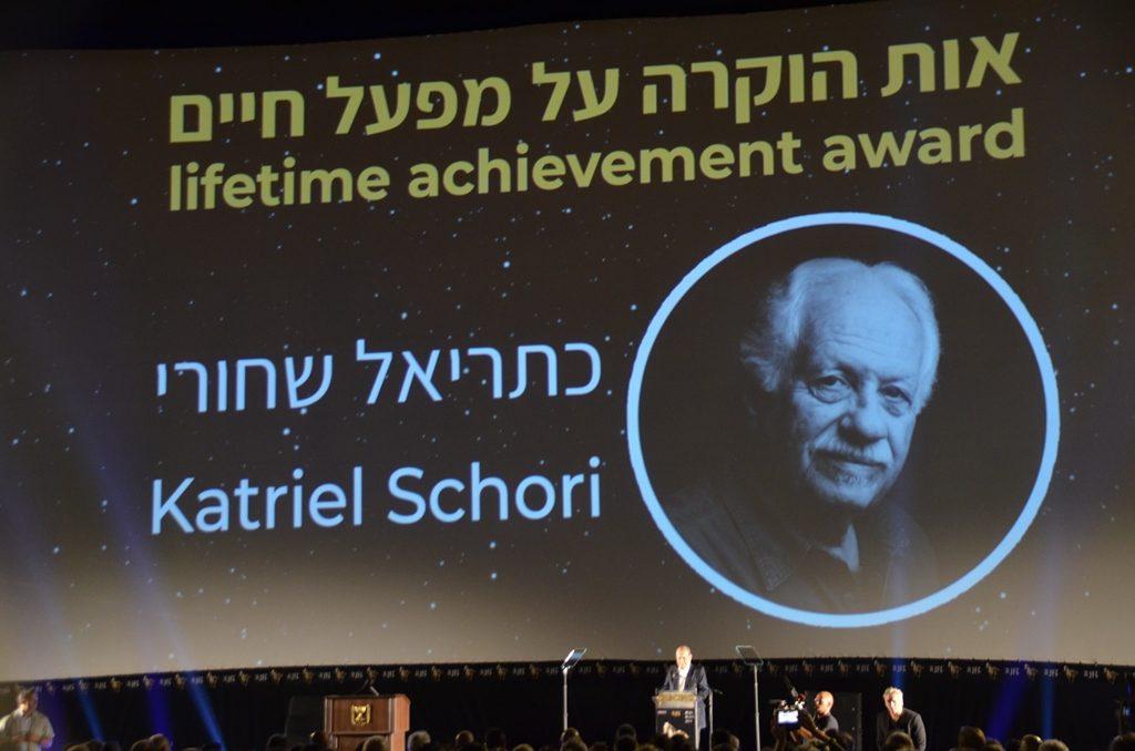 Jerusalem Film Festival honoree Katzriel Schori