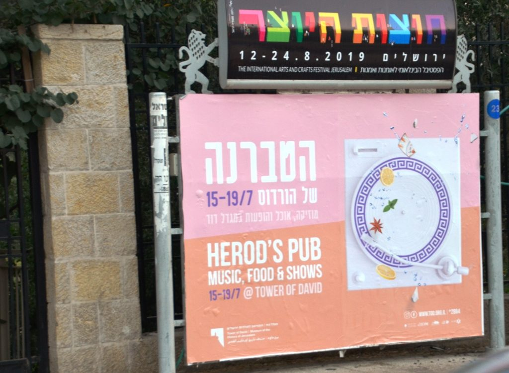 Jerusalem Israel July Festival sign