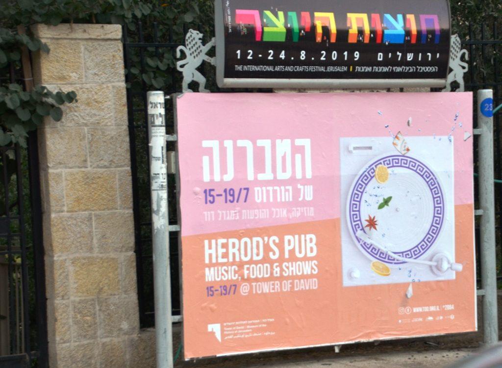 Jerusalem Israel July Festival sign